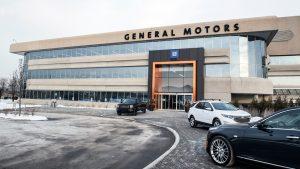 GM Canada undertakes massive retrofit for new technical centre