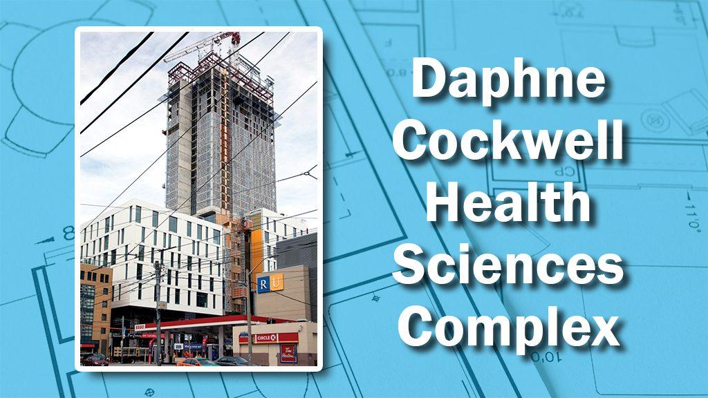 PHOTO: Sciences Complex