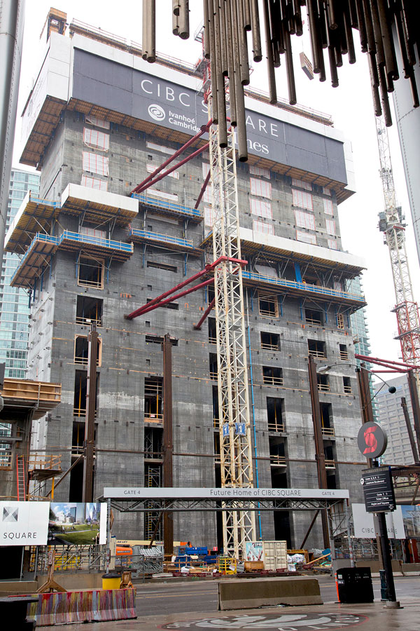PHOTO: CIBC Square Rises - constructconnect.com