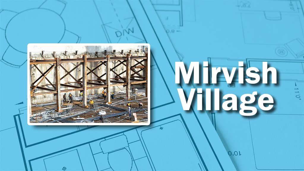PHOTO: Mirvish Village Makers