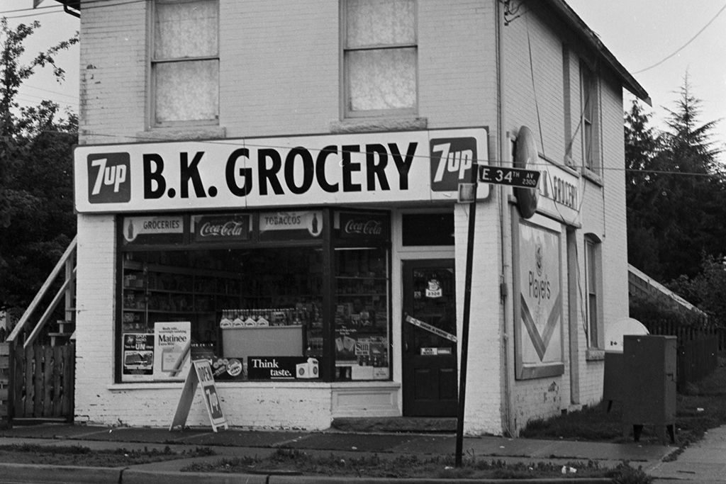 The century-old BK Grocery in East Vancouver faced permitting and regulatory challenges as it went through a recent revitalization process.